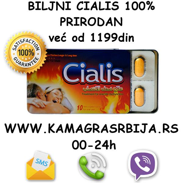 Gabapentin for gout